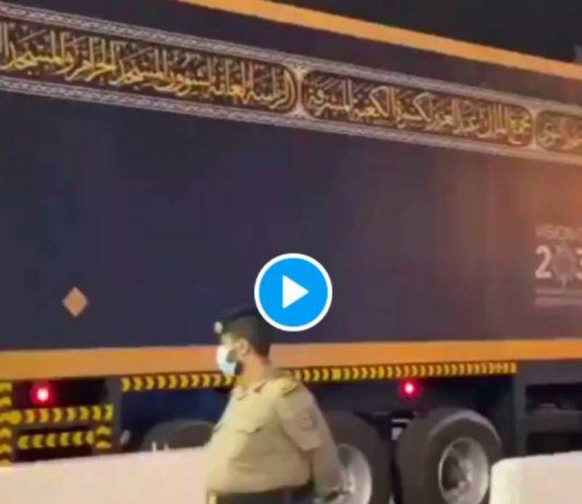 La Kaaba reçoit une nouvelle Kiswa la veille de l'Aïd al-Adha - VIDEO