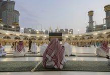 Hajj : l'Arabie saoudite affecte 135 imams pour conseiller les pèlerins