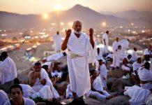 Les 3 dates à connaître du mois de Dhul Hijja