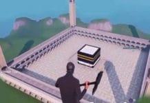 L'université Al-Azhar met en garde contre le jeu vidéo Fortnite qui incite à la démolition de la Kaaba