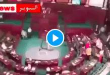 Tunisie un député gifle à plusieurs reprises une collègue au parlement