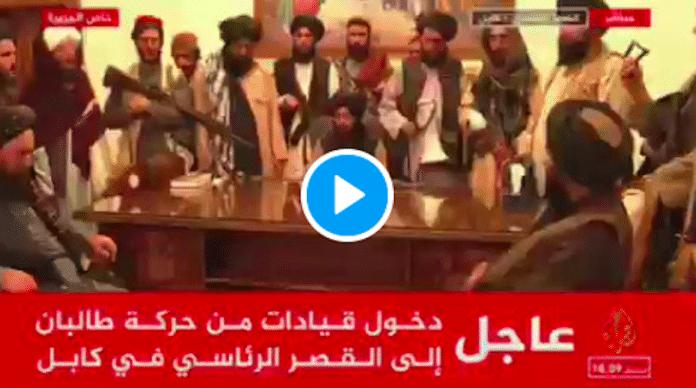 Afghanistan les talibans récitent le Coran à leur entrée dans le palais présidentiel - VIDEO