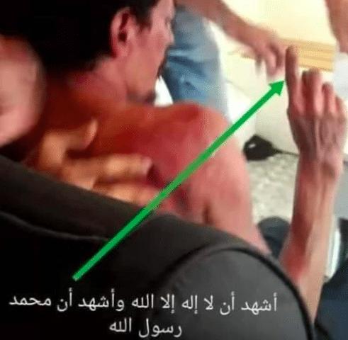Algérie Djamel Bensmail prononce la chahada avant d'être brûlé vif par la foule