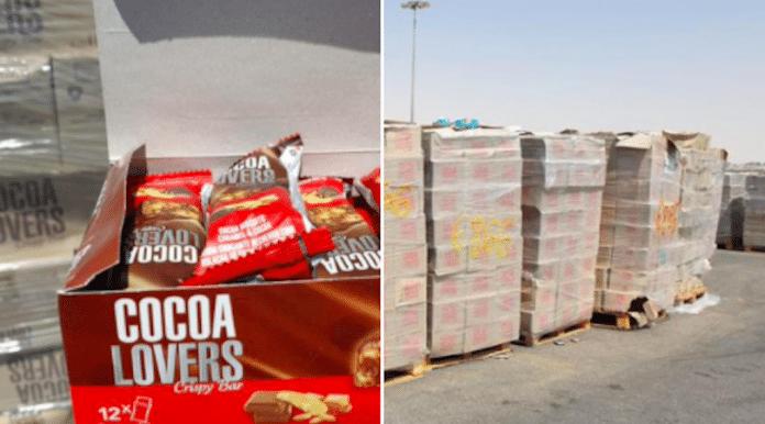 Israël saisit 23 tonnes de chocolat prétextant qu'il est destiné à financer le Hamas