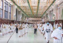 La cour de la Grande Mosquée se dote de 25 nouveaux trajets, dont 4 pour personnes âgées et handicapées