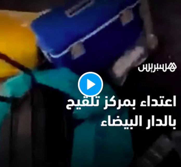Maroc une infirmière se fait tabasser par un patient dans un centre de vaccination à Casablanca - VIDEO