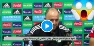 «Je ne joue pas dans des pelouses où on fait des barbecues» Belmadi excédé par l'état des terrains en Algérie - VIDEO