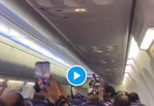 Achraf Hakimi et ses coéquipiers se filment dans l'avion après leur libération de Conakry - VIDEO (1)