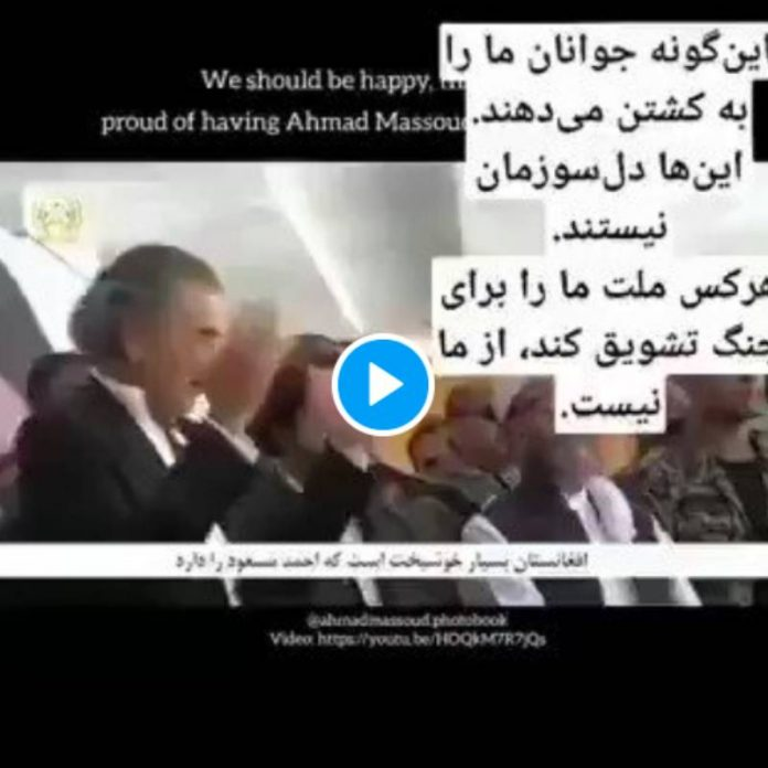 Afghanistan Bernard-Henri Levy ovationné par soldats au cri d'«Allah Akbar» - VIDEO