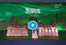 Des danseuses dévoilées pour la fête nationale saoudienne provoque l'indignation du peuple - VIDEO (1)