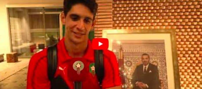 Foot le roi du Maroc intervient pour libérer les joueurs marocains pris au piège en Guinée - VIDEO