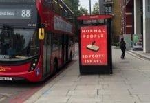 «Les gens normaux boycottent Israël»- BDS lance une campagne contre Israël à Londres2