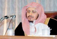 Décès de cheikh Moussa al-Qarni après 15 ans de torture dans les prisons saoudiennes