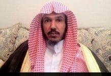 L'Arabie saoudite a augmenté la peine de cheikh Soulayman al-'Alwan de 15 à 19 ans de prison
