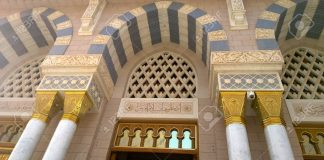 La-Riyad-Front-Expo-met-la-lumière-sur-lhistoire-des-deux-saintes-mosquées-et-du-patrimoine-islamique.jpeg